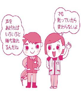 國本イラスト③